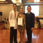 Amateur Rising Star Award